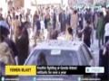 [05 Jan 2015] Bomb explosion injures 6 Ansarullah fighters in Capital Sana\' - English
