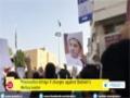 [05 Jan 2015] Bahrain extends detention of opposition leader - English