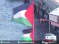 [05 Jan 2015] Israeli navy continue to harass Palestinian fishermen - English