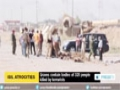 [07 Jan 2015] 5 mass graves found near Mosul in north Iraq - English
