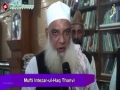 [Special Interview] Mufti Intezar Thanvi - Urdu