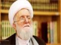 نقش رهبر انقلاب اسلامی در تقریب مذاهب اسلامی - Farsi