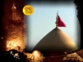 Cheshmatoon Dobare Daryas by Saeed Haddadian - Persian
