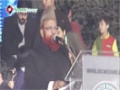 [Jashan e Eid e Milladun Nabi] 12 Rabbi-ul-Awwal 1436 - Janab Akber Dars - Numaish, Karachi - Urdu