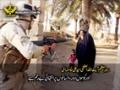 [پیغامِ عاشورہ] Maqam e Ibrat - مقامِ عبرت - Urdu