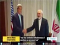 [15 Jan 2015] US Senate to debate deferred economic sanctions against Iran - English