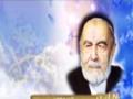 [062] لذت عبادت - زلال اندیشه - Farsi