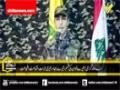 Speech : Br. Jihad Son Of Shaheed Imad Mughniyeh - Arabic Sub Urdu