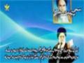 سپاہ پاسداران انقلابِ اسلامی - Syed Ali Khamenei - Farsi Sub Urdu