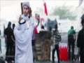 [Report About Bahrain] Revolution Is Waiting - English