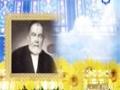 [070] درجات ایمان - زلال اندیشه - Farsi