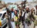 [20 Jan 2015] Report: Yemen\'s Ansarullah fighters in control of presidential palace - English