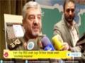 [20 Jan 2015] Iran\'s top IRGC cmdr. says Tel Aviv should await crushing response - English