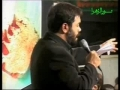 Shahadat Imam Jafar Sadiq (a.s) Part 1 - Mahmood Karimi - Persian