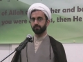 Speech by Sheikh Salim Yusufali at Muslim Unity Seminar - English