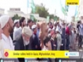 [23 Jan 2015] Muslims worldwide hold rallies against profane cartoon of Prophet Mohammed - English