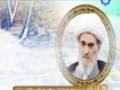 [080] ارزش و اهمیت علم و دانش - زلال اندیشه - Farsi