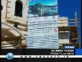 Israel replaces mosques with synagogues - 05Nov08 - English