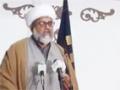 [اسلام آباد : سیرت النبیﷺ کانفرنس] Speech : H.I Raja Nasir - Urdu
