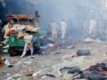 [Samaa Tv Report] شکارپور میں دوران نماز جمعہ خودکش حملہ - Urdu