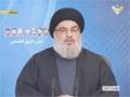 [30-01-2015] السيد حسن نصرالله : تكريم شهداء القنيطرة - Arabic
