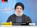 [4/5] [30-01-2015] Speech : Sayed Nasrallah Commemorating Martyrs of Quneitra - English