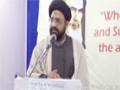 [Day 2] Hafta-e-Wahdat 1436 A.H - Seerat-e-Rasool (s) -  Moulana Syed Taqi Raza Abedi - Urdu