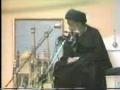 Majlis - Maulana Syed Ali Naqi Naqvi urf Naqqan - Tatheer-urdu