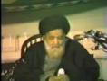 Majlis - Maulana Syed Ali Naqi Naqvi urf Naqqan - Movadat-urdu