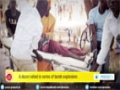 [01 feb 2015] Bomb blast kills dozens in Nigeria - English