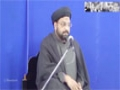 [Majlis-e-Tarheem Shohada-e-Sham] Emaan - 5th Rabi-u-Sani 1436 A.H - Moulana Taqi Agha - Urdu