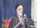 [02] Bohraan se Najaat - 9th Rabi-us-Sani 1436 A.H - Moulana Syed Mohammed Askari - Urdu
