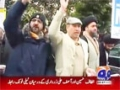MUS protest against the Shikarpur incident in front of Pakistan High Commission - Urdu