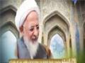 [094] پاسخ خداوند به زحمات فراوان پیامبر (ص) - زلال اندیشه - Farsi