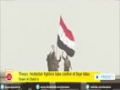 [11 Feb 2015] Troops, Hezbollah fighters take control of Dayr Adas town in Dara\'a - English
