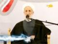 نعمت انقلاب اسلامی: خواندن نامه دوست - Farsi