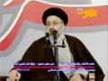 رمز تداوم انقلاب اسلامی - Farsi