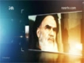 [Report About Islamic Revolution] The Islamic Republic Iran - English