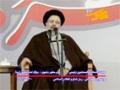 رمز تداوم انقلاب اسلامی : پذیرش انقلاب اسلامی - Farsi