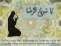 Dua Kumayl: A Tool for Change - Kauthar Khan - sub English