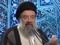 [24-10-1393] Tehran Friday Prayers حجۃ الاسلام خاتمی - خطبہ نماز جمعہ - Farsi