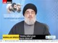 [03/05] [16 Feb 2015] Sayed Nasrallah on Resistance Martyr Leaders Anniversary - English