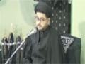 [05][Last] Wilayat Aur Uske Taqazay - 25 Muharram 1436 - Moulana Syed Najeeb ul-Hassan Zaidi - Urdu