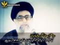 [کیا ہوا کے نبوت یہاں تک آگئ] Maqam e Ibrat - مقامِ عبرت - Urdu