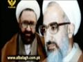 [Documentary] Shaheed Mutahhari | شہید مطھری کی خدمات - Urdu