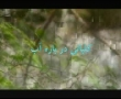Shariat TV Water - Persian