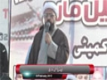[لبیک یاحسین مارچ] Speech : H.I Amin Shaheedi - 19 Feb 2015 - Urdu