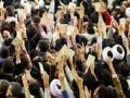 ملت ایران اروپا را تحریم خواهد کرد - Farsi