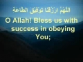 Dua Taught By Imam Mahdi AJTF - Arabic sub English