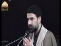 [04] Ashra-e-Zainabiya - Maulana Syed Hasan Mujtaba Rizvi - Muharram 1436 - Urdu & English